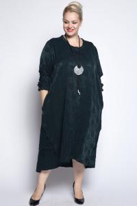 Интернет-магазин ПОЛНЫМ-ПОЛНО. Женская одежда больших размеров оптом ... 0d331f51132