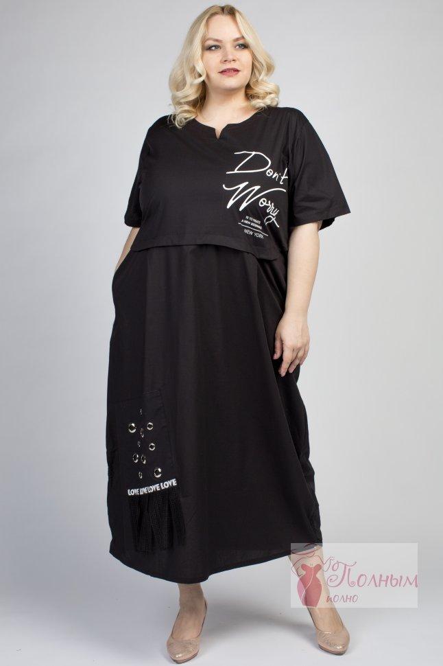 Одежда Darkwin Официальный Сайт Интернет Магазин