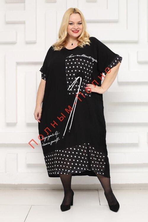 19-0950 Платье DARKWIN штапель жатка