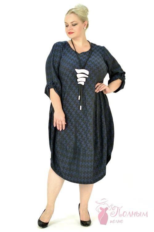 6d96054c77b 25-0480 Платье ZEDD вискоза и шерсть большого размера 52-54-56-58-60 ...