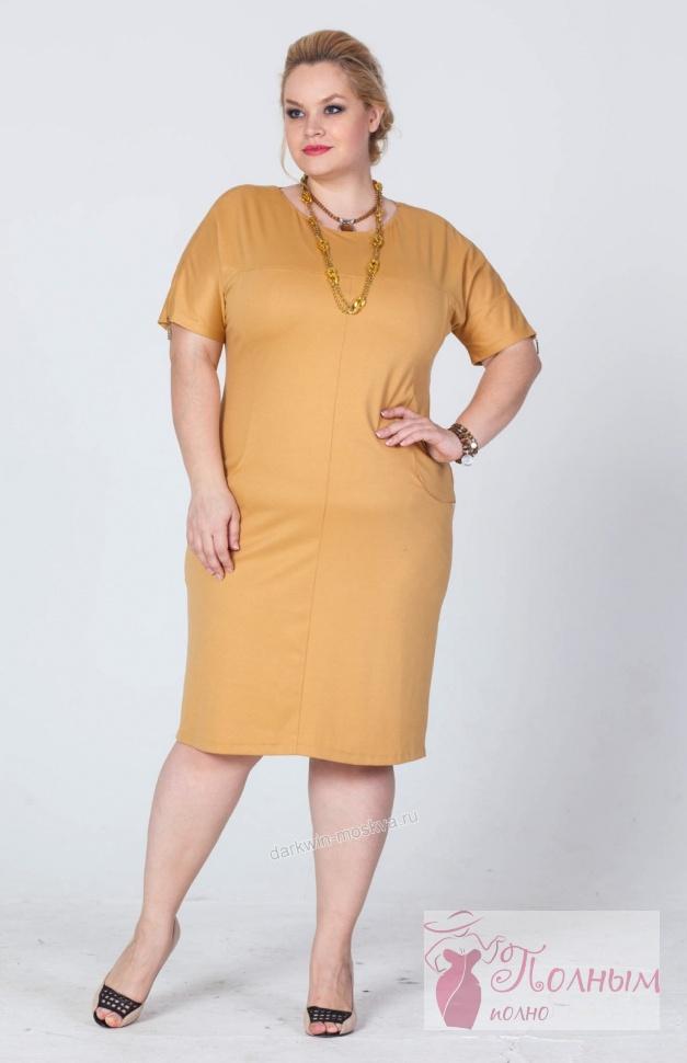 Одежда Больших Размеров Каприз