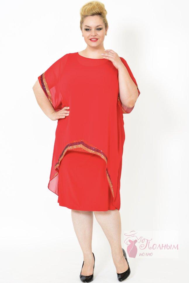 Купить Вечернее Платье 52 Размер Москва