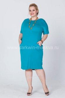 f3d72afcade Интернет-магазин ПОЛНЫМ-ПОЛНО. Женская одежда больших размеров оптом ...