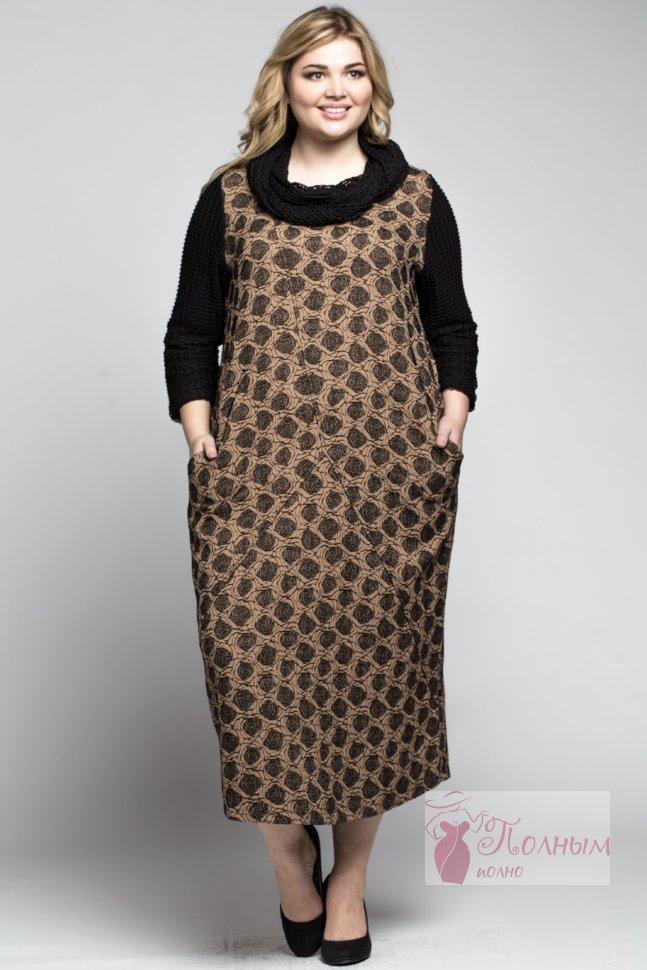 ddee815b3a8 25-0241 Платье LISSMORE плотная ткань двойной хомут-сетка большого ...