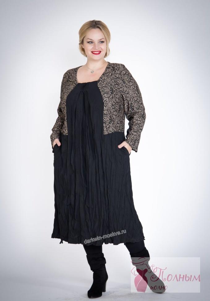 1d5f3255153 25-9686 Платье повседневное Lissmore большого размера 52-54-56-58-60 ...