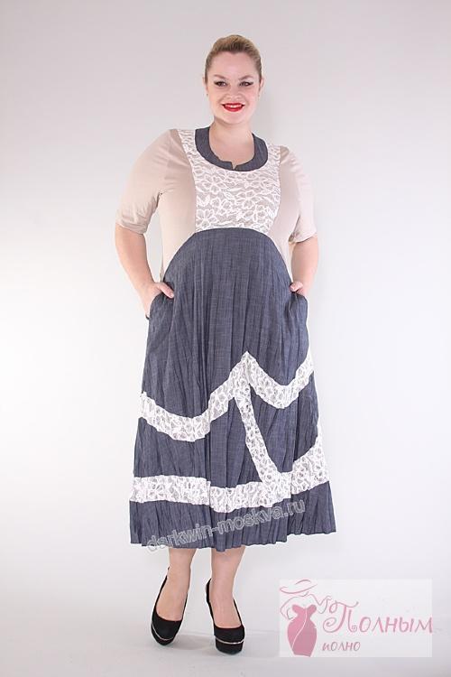 Женская Одежда Darkwin Каталог Старые Коллекции