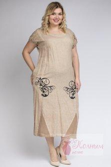 e1db59bdbf1aa16 AYSEL /пр-во Турция/ — Интернет-магазин ПОЛНЫМ-ПОЛНО. Женская одежда ...